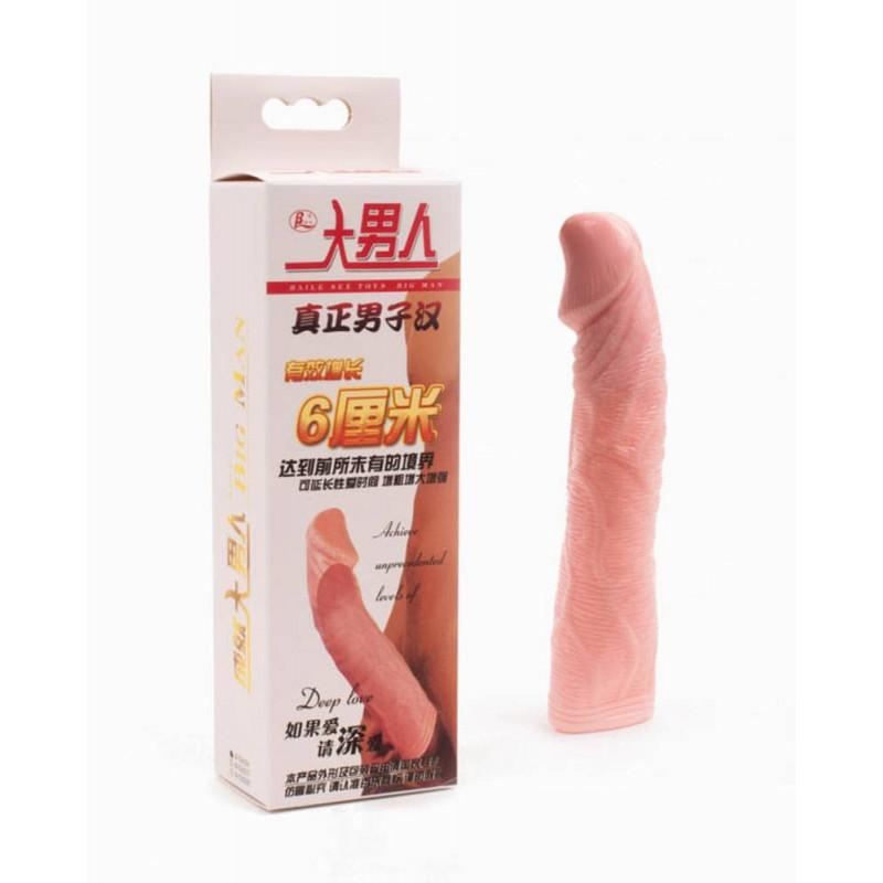 Real.penis sleeve flesh 1